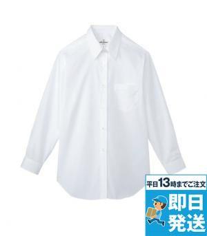 長袖カッターシャツ(女性用)