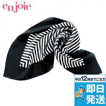 OP88 en joie(アンジョア) スカーフ