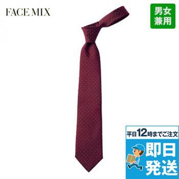 FA9173 FACEMIX ネクタイ(男女兼用)