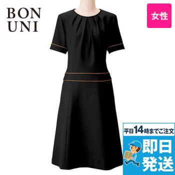 16206 BONUNI(ボストン商会) ワンピース(女性用)