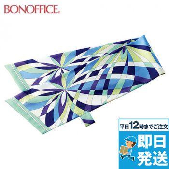 BA9123 BONMAX ループ付きスカーフ