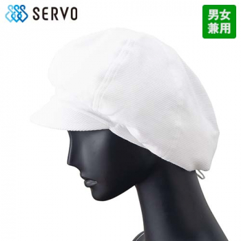 [サンペックスイスト]食品工場白衣 キャ