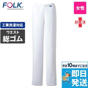 6007EW FOLK(フォーク) パントン レディースストレートパンツ 総ゴム(女性用)