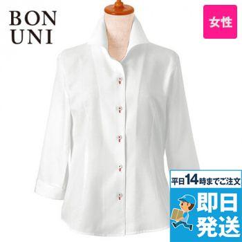 24227 BONUNI(ボストン商会) シャツ/七分袖(女性用)