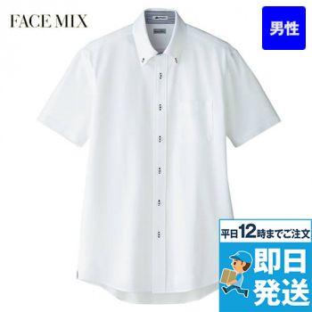 FB5027M FACEMIX ドライ 半袖吸汗速乾ニットシャツ(男性用)