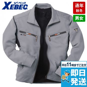 ジーベック 1670 カラーライダースジャケット(男女兼用)