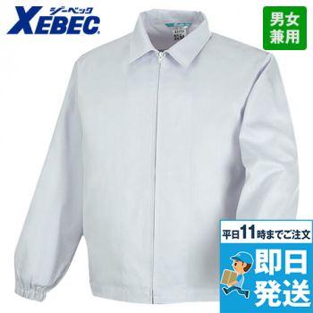 ジーベック 25215 長袖ファスナージャンパー(衿付)(男女兼用)