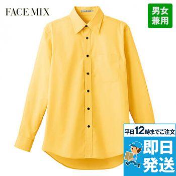 FB4526U FACEMIX ブロードレギュラーカラーシャツ/長袖(男女兼用)