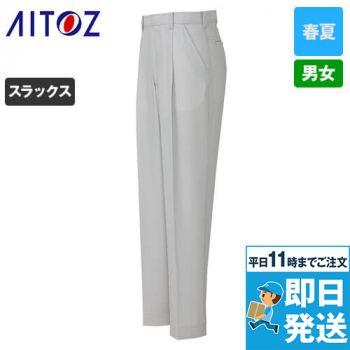 AZ3150 アイトス アジト ワークパンツ(1タック) 春夏