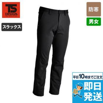 846232 TS DESIGN 防寒・防風ストレッチパンツ(男女兼用)