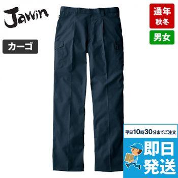 自重堂 51202 JAWIN ワンタックカーゴパンツ