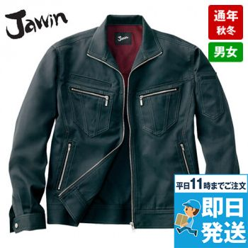 51800 自重堂JAWIN 長袖ジャンパー(新庄モデル)