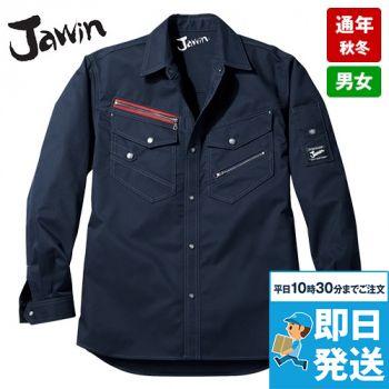 自重堂 52104 [秋冬用]JAWIN 長袖シャツ(新庄モデル)(年間定番生地使用)