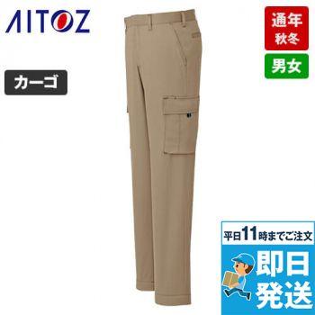 AZ60321 アイトス アジト  スト