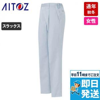 AZ6325 アイトス ムービンカット レディース パンツ(1タック) 秋冬・通年(女性用)