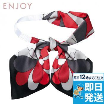EAZ538 enjoy アスコットスカーフ