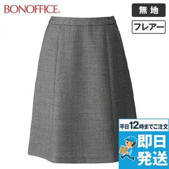 LS2194 BONMAX/プリエール フレアースカート ツイード