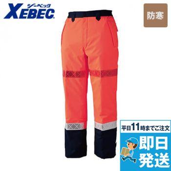 ジーベック 800 高視認性 安全防水防寒パンツ