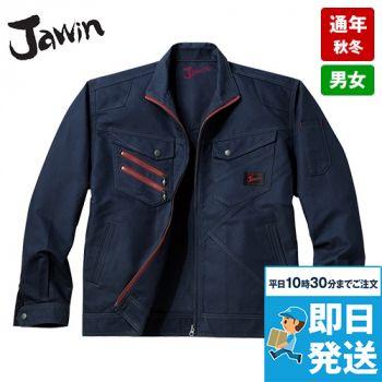 52300 自重堂JAWIN ジャンパー(新庄モデル)