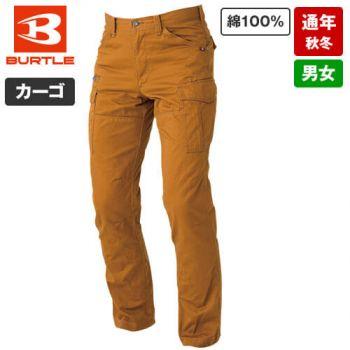 バートル 5502 綿100%チノクロスカーゴパンツ(男女兼用)