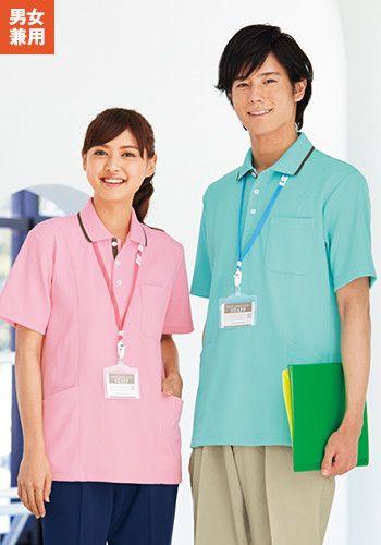 左:ピンク、右:エメラルドグリーン