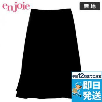 en joie(アンジョア) 56461
