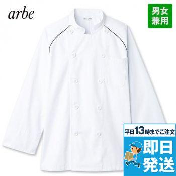 DN-8050 チトセ(アルベ) 長袖コ