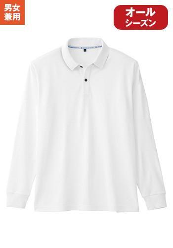 3WAYカラー長袖ポロシャツ(男女兼用)