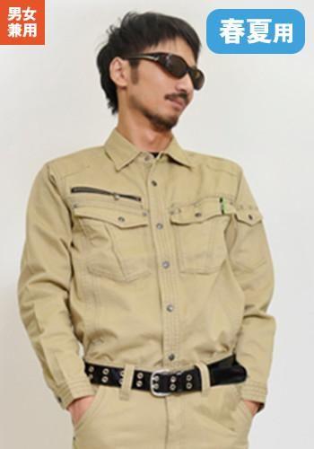 [グランシスコ]作業服 ワークシャツ 綿