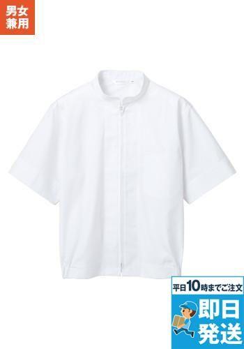 半袖ジャンパー(男女兼用)(8-702)