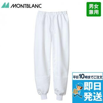 CP7721-2 MONTBLANC パンツ 総ゴム+ひも付き(男女兼用)