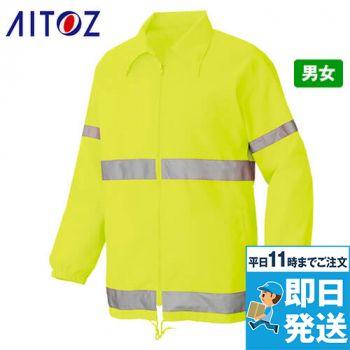 AZ50201 アイトス 裏メッシュジャケット(男女兼用)