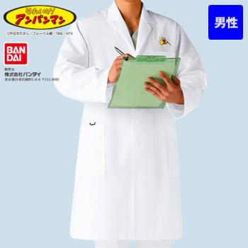 [シーティーワイ]診察衣 ドクターコート