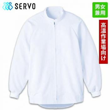 [ウォーターバランス]食品工場白衣 長袖