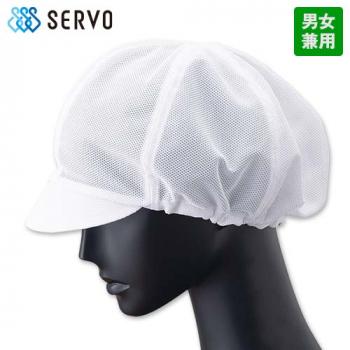 G-5177 SUNPEX(サンペックス) メッシュ六方帽子
