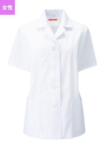 [カゼン]飲食 半袖 調理衣 衿付30・