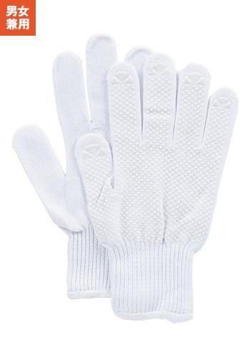 [一旦、非表示][おたふく手袋]薄手スベ
