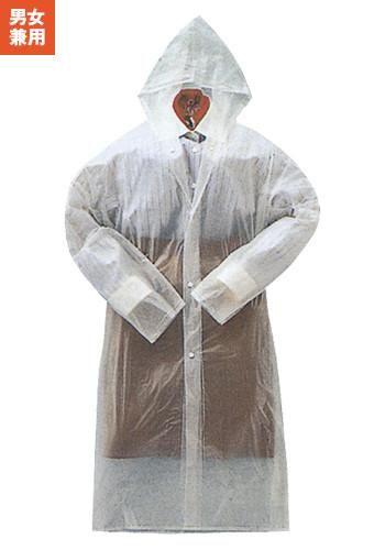 [マック]レインウェア ポケットコート