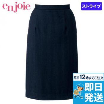 [アンジョア]事務服 スカート ドット柄
