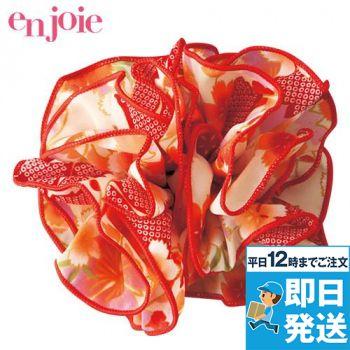 en joie(アンジョア) OP143 コサージュ 和柄 93-OP143