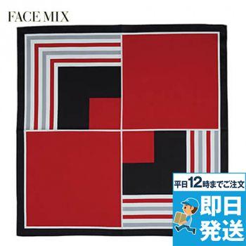 FA9461 FACEMIX スカーフ