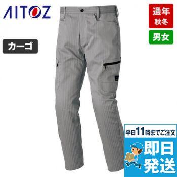 AZ-60621 アイトス/アジト ヘリンボーン カーゴパンツ(ノータック)