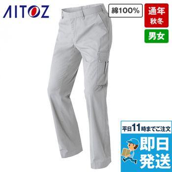 AZ60721 アイトス カーゴパンツ(ノータック)(男女兼用) 秋冬・通年
