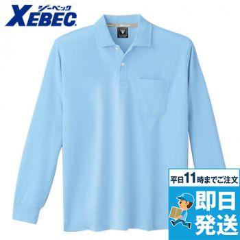 6035 ジーベック ハニカムメッシュ長袖ポロシャツ(男女兼用)(胸ポケット有り)