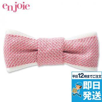 en joie(アンジョア) OP147 リボンブローチ ラメ入りツイード 93-OP147