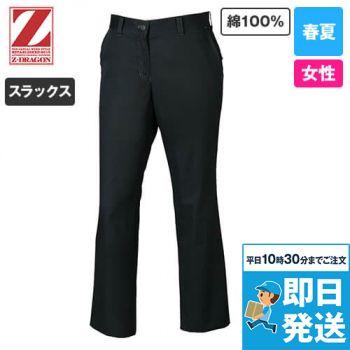 75216 自重堂Z-DRAGON [春夏用]レディースカーゴパンツ(裏付)(女性用)