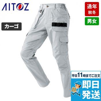 AZ7894 アイトス アジト ストレッチカーゴパンツ(ノータック)