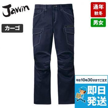 自重堂 52502 JAWIN ストレッチノータックカーゴパンツ