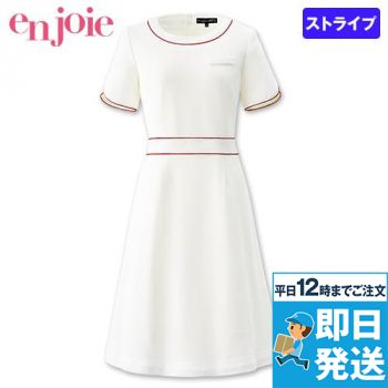 en joie(アンジョア) 66550 赤のラインを配色して上品な大人スタイル清潔感ある白のワンピース(女性用)