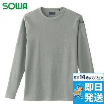 50712 桑和 長袖クルーネックシャツ
